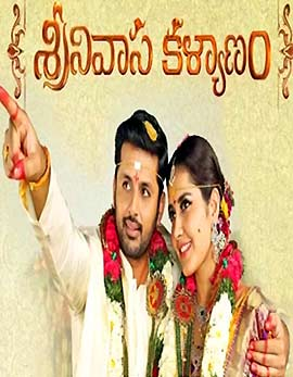 Srinivasa Kalyanam Movie Review, Rating, Story, Cast and Crew