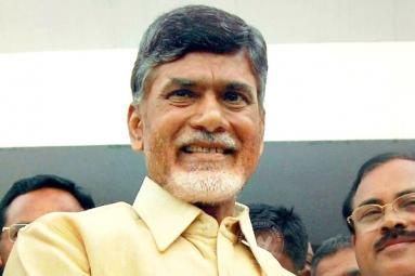 AP Ranks Second Easy Destination For Doing Business, Chandrababu Says