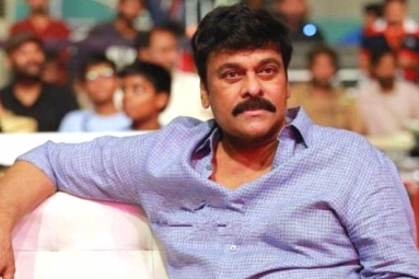 Is Chiranjeevi Changing The Title Acharya?
