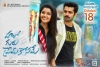 Hello Guru Prema Kosame Telugu Movie