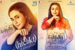 Indian Flick 'Hichki' to Hit Russian Screens this September