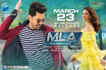 MLA Telugu Movie