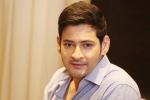 Mahesh Babu to Work with Young Directors