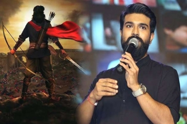 Ram Charan Announces The Release Date Of Syeraa