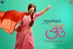 Tumhari Sulu Movie - Show Timings