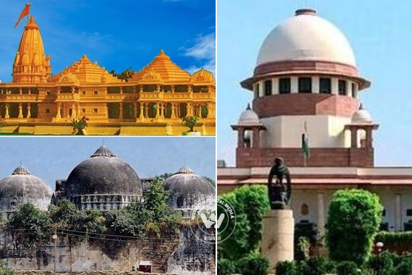 Supreme Court Announced Its Final Judgement On Ayodhya Dispute