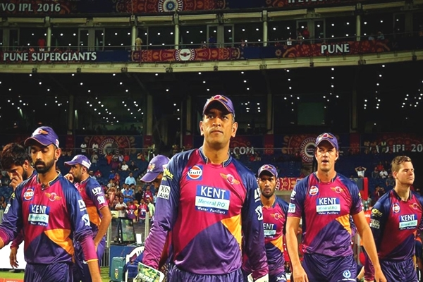 Dhoni's cameo took Pune to the Finals